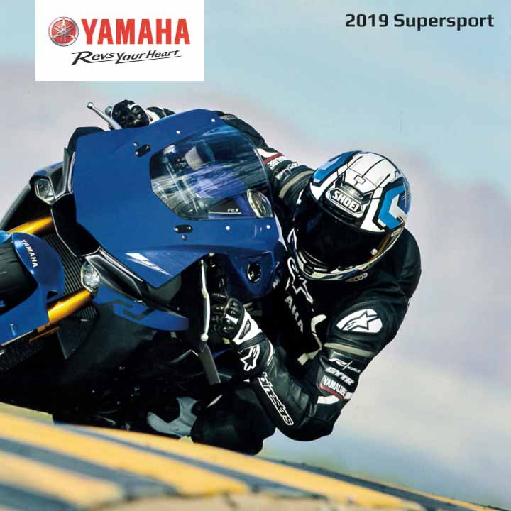 Save the planet – click the button to download the 2019 Yamaha Supersport Range Brochure.