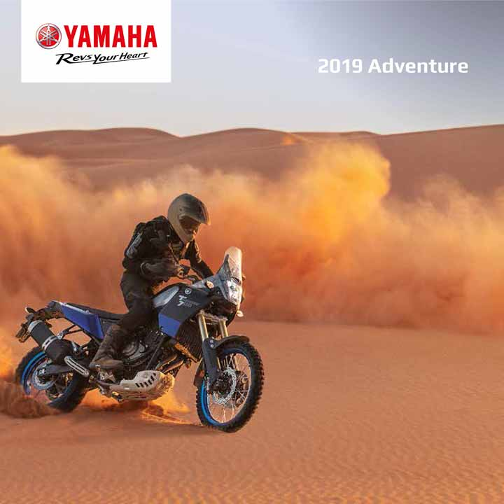 Save the planet – click the button to download the 2019 Yamaha Adventure Range Brochure.